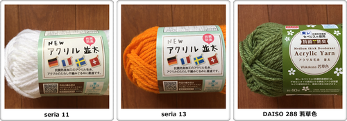 Seria_11tile