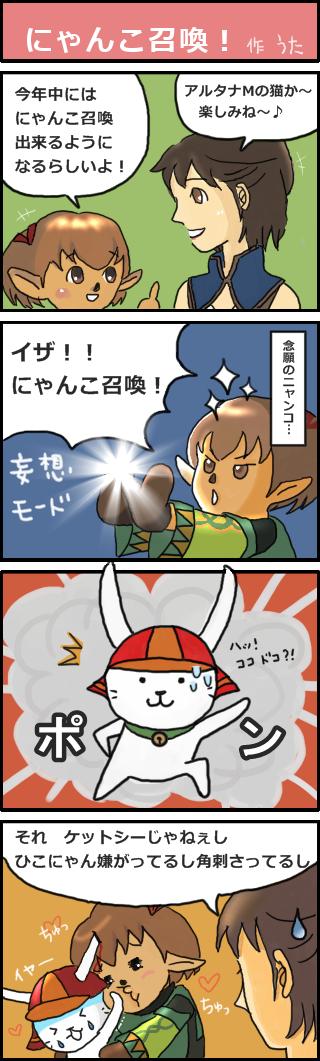 Utako001