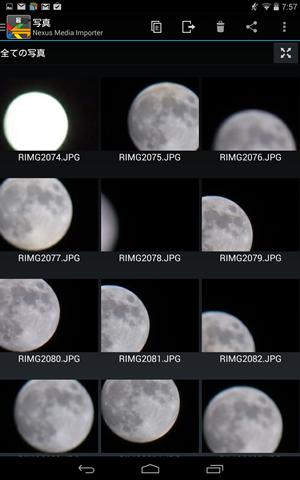 Moon2_2